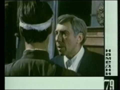 Намедни с Леонидом Парфеновым 1979 (полная версия без цензуры)