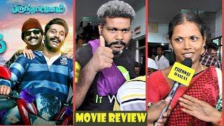 Brindavanam Movie Public Review   Vivek   Arulnithi   Must Watch Family Entertainment