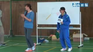 弘前市内の児童36人が17~19日、同市の岩木青少年スポーツセンターで「...