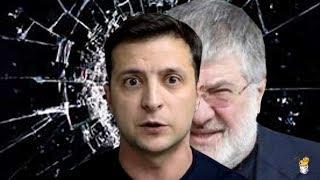 Черное зеркало Украины или Зеленский - Валдо