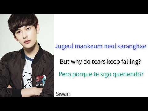 ZE:A BREATHE Sub Español - English