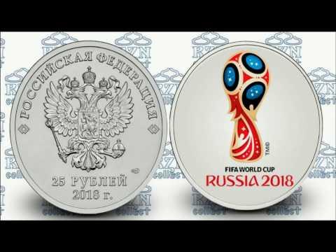 Золотые Серебряные монеты и ПОДАРКИ