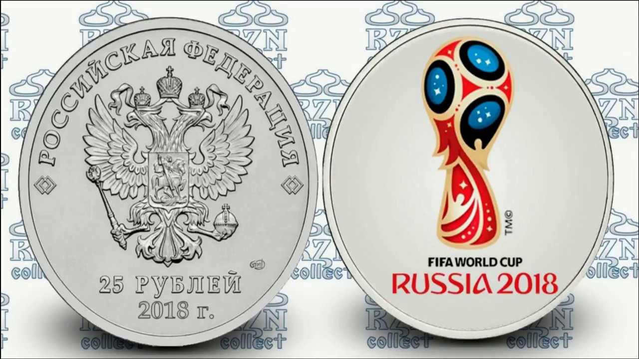 Россия мира по когда взяла футболу чемпионат