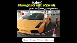 Expensive cars for rent at Shamshabad Airport!