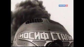 Отдел - Фильм 5 й  Разрушение укрытий