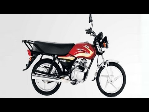 TVS StaR HLX 125cc Motorcycle Launched In Tanzania !