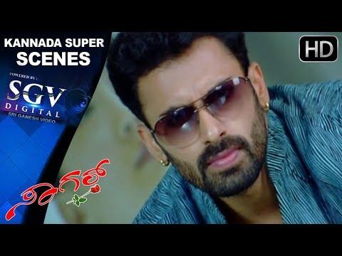 Villain Entry and Kill Sanjana Super Scene  Sagar Kannada Movie   Kannada Super Scenes