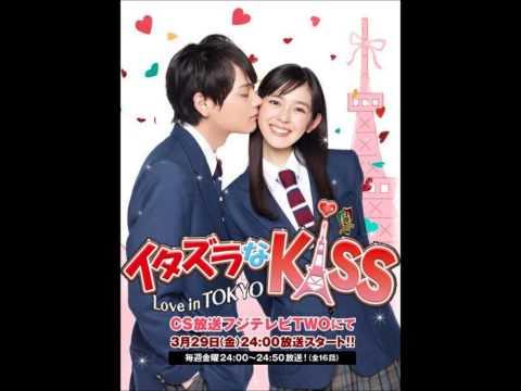 シャボン(Sabão) - アップデート (Update) Karaoke/Instrumental [Itazura Na Kiss Love in Tokyo OST]