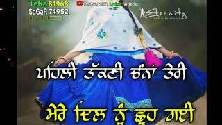 Kinna pyaar kardi aa ll Mannat Noor ll Ammy Virk WhatsApp Status Terasagar14