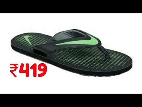 1771915c783f Nike original flip flop at cheap price only ₹419 - YouTube