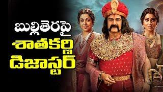 బుల్లితెరపై శాతకర్ణి డిజాస్టర్ | Gautamiputra Satakarni Movie Became Disaster In Small Screen