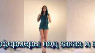 Пошив платья-трансформера.(, 2012-06-29T15:47:33.000Z)