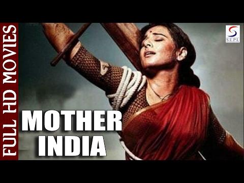 मदर इंडिया l Mother India | Super Hit Hindi Full Movie l Nargis, Raaj Kumar, Sunil Dutt | 1957