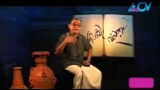 Varikalile Vasantham - Pavizham pol Pavizhaadharam pol (Namuk Parkkan Munthiri thoppukal)