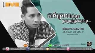 VN , thai ,laos , khmer , myanmar  Remix song
