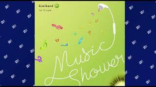 [Audio] Kiwi Band M - Music Shower #Dance