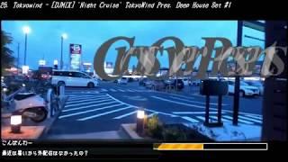 【Broadcasting】Chiba Evening Night City Putter Cycling 03【Logicool BRIO(C1000e) + ZHIYUN Z1 Pround】 thumbnail