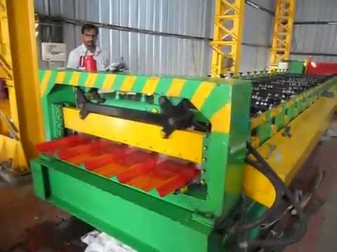 Roll Forming Machines By Hrishita Engineering
