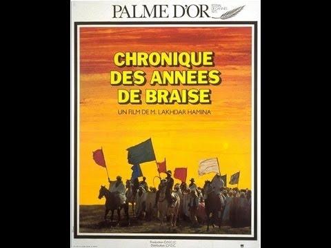 Award-Winning Algerian film: Chronicle of the Years of Fire (VOST) - وقائع سنين الجمر
