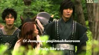 FAITH OST ❤CARRY ON.❤By ALI (알리) (Rom/Eng Lyrics)