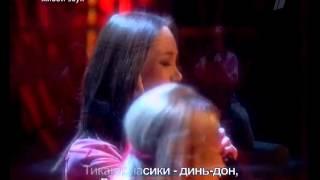 Пелагея и Дарья Мороз   Ольга live cover Гарик Сукачёв шоу 'Две звезды'