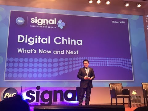 Tencent SY Lau in P&G Signal 2017: Digital China, what