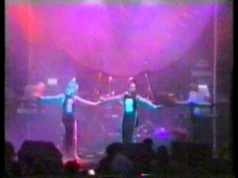 F.B.I Free Bass Inc Live @ the Que Club 1997