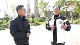 Tongbei wuxue. Zhang Feipeng.