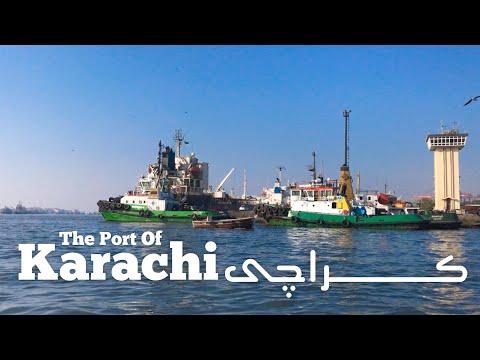 The Port Of Karachi - Kemari Port Karachi | Expose Point