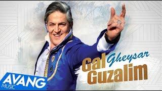 Gheysar - Gal Guzalim OFFICIAL VIDEO HD