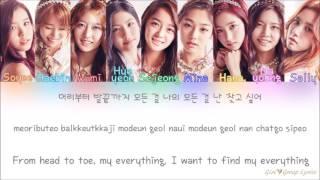 Gugudan 구구단 – Wonderland Color Coded Lyrics ENG ROM HAN
