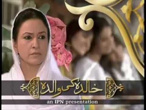 Kalda Ki Walda Ptv Home Drama Title Song