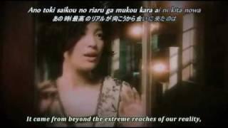 [PV] Chiaki Ishikawa - Uninstall English karaoke