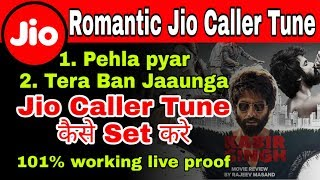 how-to-set-kabir-singh-movie-songs-jio-caller-tune