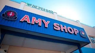 Самый большой кальянный магазин в Украине AMY SHOP