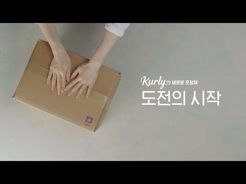 All Paper Challenge: 지구를 위한 도전