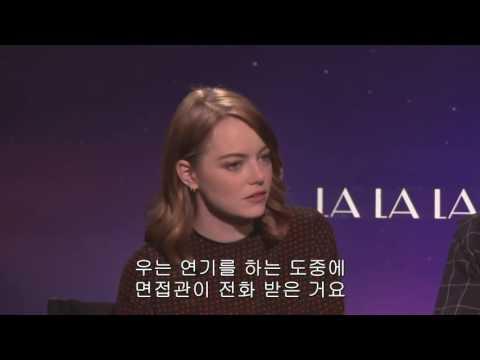 [한글자막]라라랜드 인터뷰: 엠마의 라이언 놀리기ㅋㅋㅋ