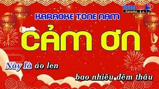 Cảm Ơn Karaoke Beat Chuẩn Hay Và Dễ Hát Nhất | Hoàng Dũng Karaoke