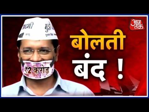 Halla Bol: AAP Cries Conspiracy As BJP, Congress Approach LG To Sack Kejriwal