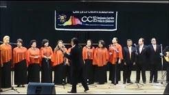 Rondalla de Riobamba de la CCE Núcleo de Chimborazo se presenta en el Teatro Nacional