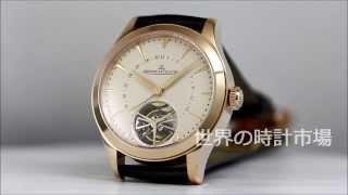 商品のご購入・お問い合わせは、下記↓↓「世界の時計市場」まで。 http:/...
