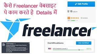 How To Freelance Works in hindi 2017 - Must Watch How To Work With Freelance !