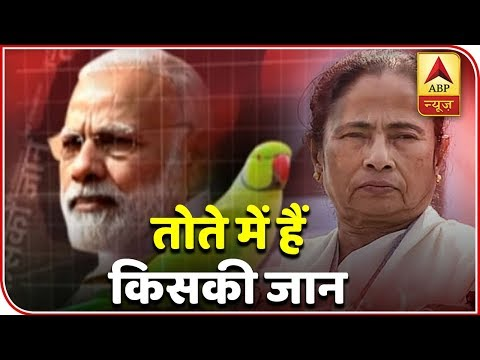 Mamata Banerjee Vs CBI: West Bengal Governor Submits Report To Home Minister | ABP News