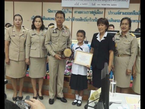 เด็กนักเรียนโรงเรียนเทศบาล ๑ ระบบสาธิตเทศบาลเมืองลพบุรี รับรางวัลระดับประเทศ