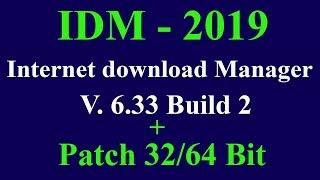 Gambar cover IDM 6.33 Build 2/ Crack + Patch (32/64 bit) Full Version. IDM full version 2019-2020 By blackworld.