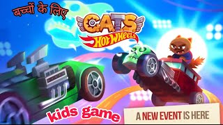Hot Wheels | CATS : crash arena turbo stars | kids game | by author of gamers