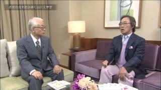 「名誉漢字教育士」授与記念対談 加地伸行×武田鉄矢【後半】