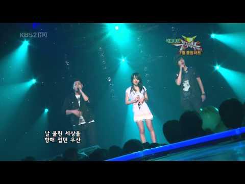에픽하이(Epik High)(Feat.윤하) - 우산(Umbrella).
