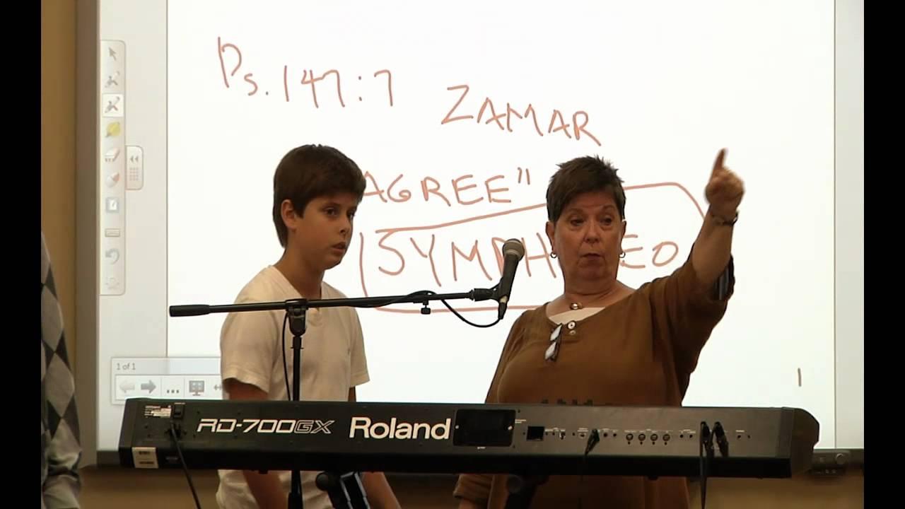 Terry Teri Music Academy 2012 - YouTube