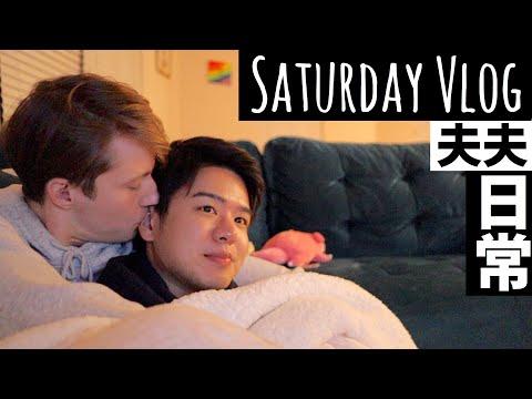朝から夜まで満喫!二人が住む綺麗でお洒落な街を紹介👨❤️💋👨ゲイカップル (#184) from YouTube · Duration:  10 minutes 41 seconds